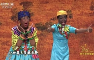 Blackface In Chinese Lunar New Year Sketch Draws Criticism