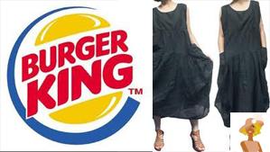 """""""Burger King Logo"""""""