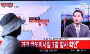 North Korea missiles: Projectile flies over Japan