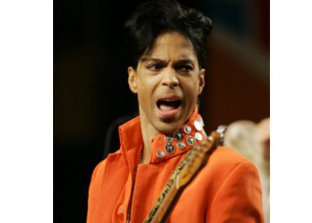 Prince's Autopsy Reveals 'Exceedingly High' Levels Of Fentanyl